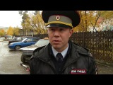 В Белоярском районе сотрудники ГИБДД задержали нетрезвого водителя, подозревае...