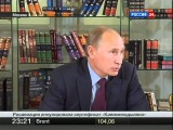 Путин. Прилепин. Встреча с писателями (sl)