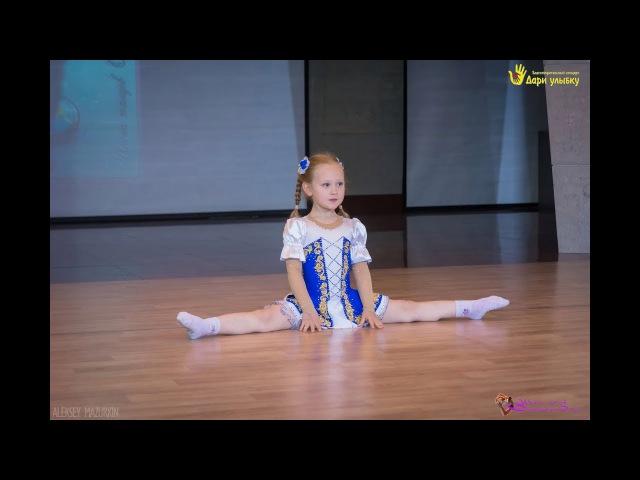 Татьяна Ветух Акработический танец. Благотворительный концерт Дари Улыбку. 11 ...