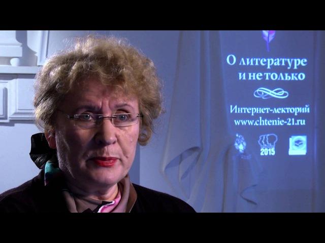 «Дискуссия о личности и творчестве Солженицына в общественном пространстве»