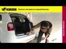 Nissan Terrano Монтаж накладки на задний бампер от