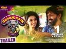 Meyaadha Maan Official Trailer Vaibhav Priya Santhosh Narayanan Pradeep Kumar