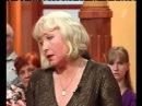Федеральный судья выпуск 110 от29,01 судебное шоу 2008 2009