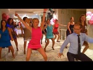 Смотреть прикольные танцы на свадьбе видео