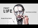Жесть на концерте Marilyn Manson. Sweet Dreams под Рузой. Самовар Геннадий.