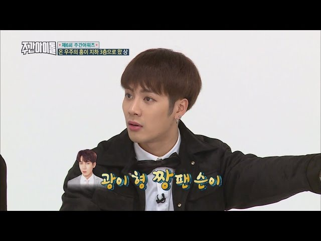 (Weekly Idol EP.283) Universe of excitement!