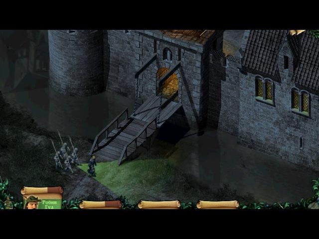 Робин Гуд. Легенда Шервуда - Robin Hood: The Legend of Sherwood - прохождение - миссия 4