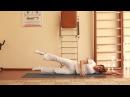 Лечебная физкультура при грыже поясничного отдела позвоночника