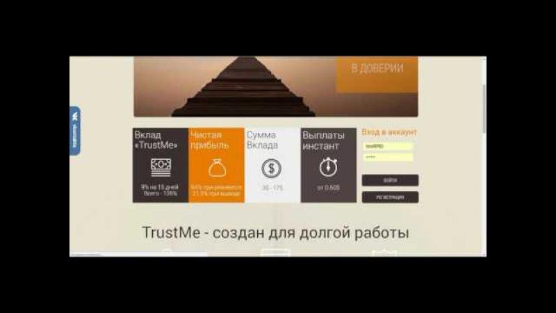 Хайп проекты отзывы казахстан