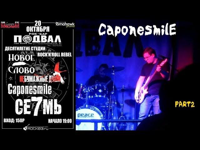 Caponesmile - Live In Samara, Russia 20.10.2017 [PART 2/2]