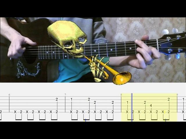 Мистер Дудец на Гитаре Как играть Дудец на гитаре ТАБЫ | Уроки гитары от PlayThis14