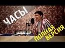 Парень из Узбекистана поет просто ШИКАРНО!! █▬█ █ ▀█▀ © Акмаль Холходжаев -