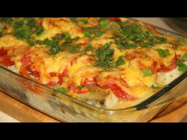Минтай в сырно-сливочной заливке Самый вкусный рецепт готовим в духовке