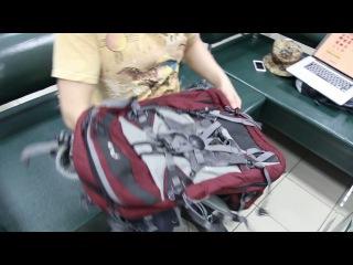 Спортивный рюкзак Splav «Gravity 30». Обзор