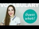 Выражение GUESS WHAT! 😃 - Разговорный английский - English Spot