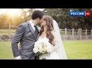 Шикарная свадьба 2016 МЕЛОДРАМА 2016 русская новинка 2016 фильм 2016