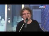 Андрей Косинский в передаче