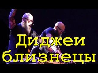 DJ PROJECT S-BROTHER-S Братья Смирновы диджеи близнецы крутая клубная музыка дискотека в ...