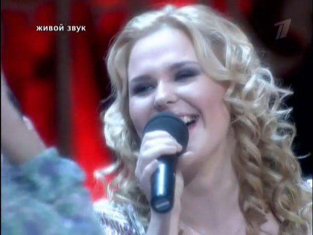 Пелагея и Дарья Мороз - Две звезды (2009)