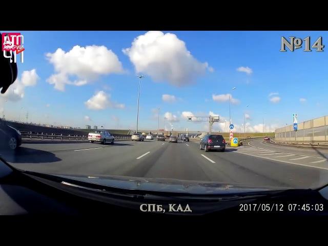 АвтоИнтерес - НОВАЯ ПОДБОРКА ДТП аварий NEW Car Crash 2017