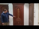 Александрийские двери Нижний Новгород