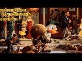 Первое Появление Скруджа МакДака в комиксах ! Утиные истории- с чего всё началось