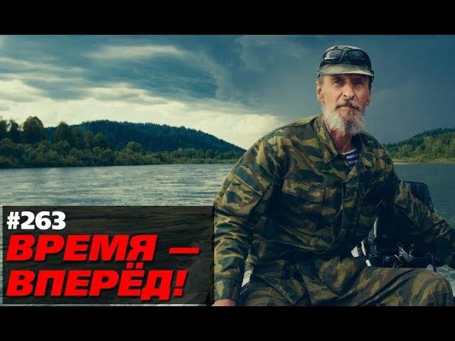 Сколько заводов построил в России Путин? Ответ популистам (Время-вперёд! 263)