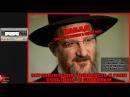 ХАБАД-МАСОНЫ ЗАНИМАЮТСЯ СТРОИТЕЛЬСТВОМ НОВОГО ИЗРАИЛЯ НА ТЕРРИТОРИЯХ УКРАИНЫ И РОССИИ