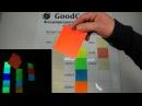 Аэрозольная фотолюминесцентная краска G COLOR GLOW/Обзор.