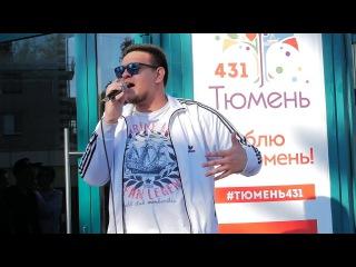 B.I.G RASTA - Лето, солнце, жара (live)