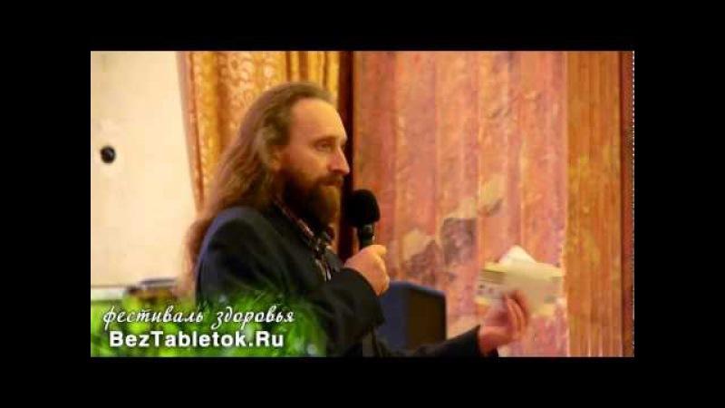 Валерий Синельников: Тайные связи