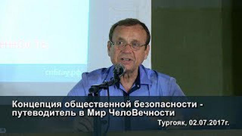 Ефимов В А КОБ путеводитель в Мир ЧелоВечности