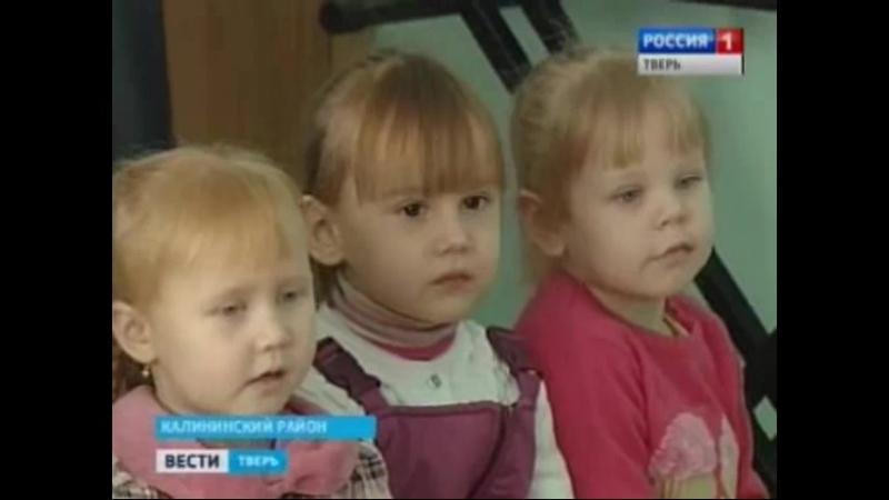 В поселке Пушкино Калининского района малыши вновь переступили порог детского сада