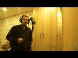 Максим Родионов - Каштаны