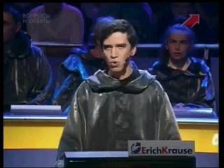 Своя игра (НТВ, 28.12.2002) Сезон 3 выпуск 114