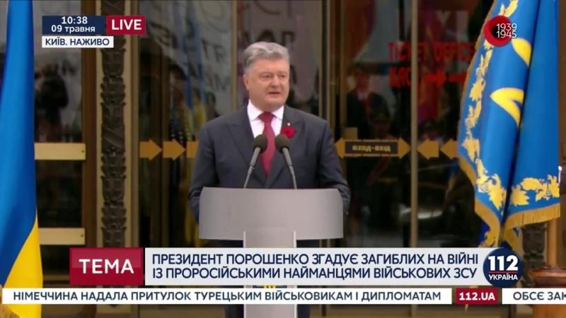 Порошенко выступил на присяге новобранцев президентского полка и бригады Генштаб