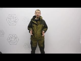 Штормовой костюм Горка 3 БАРС на флисе