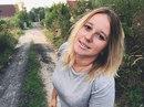 Ксюшка Сазонова фото #12