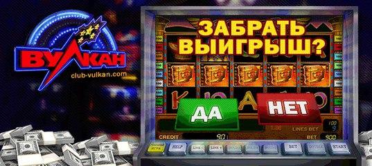 Клубный покер херсон казино спрут казино онлайн бесплатно и без регистрации игровые автоматы вулкан