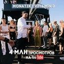 Дмитрий Монатик фото #20