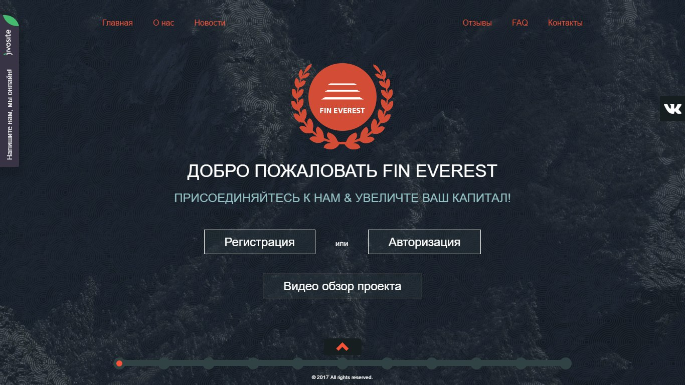 Fin Everest