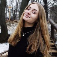 Анастасия Григорашенко