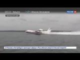 Новости на Россия 24  Сезон  Два самолета-амфибии направлены на тушение пожаров в Приморье