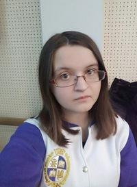 Мария Подрядчикова