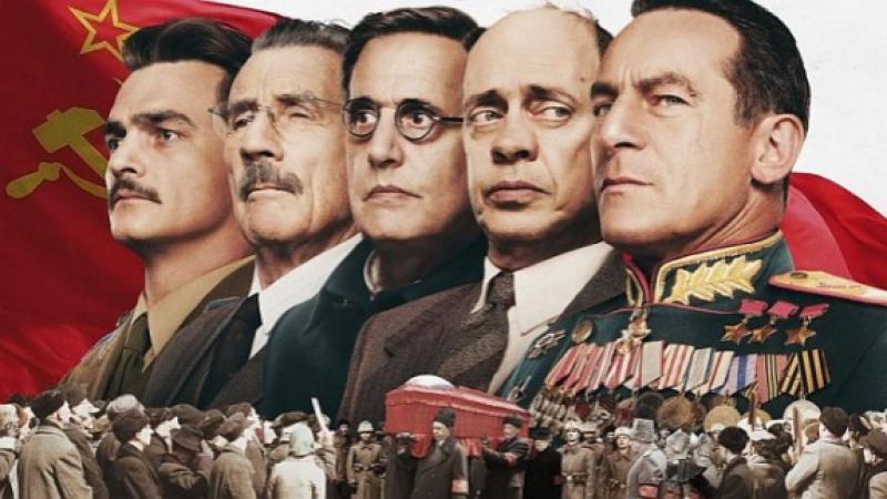 Смерть Сталина. Трейлер. Кубик в кубе