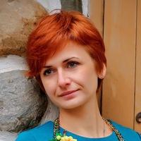 Кристина Рубина
