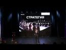 СпецВыпуск. Открытие компании Pride в Москве 7-8 октября 2017