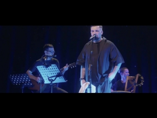 Баста — Акустика (Видео версия концерта в Legendos Klubas - 15.12.2016)