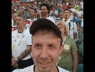 Немцы в городе))) Германия - Камерун. Кубок Конфедераций 2017