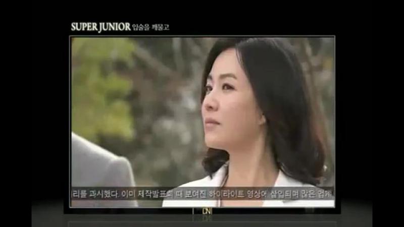 MV Teaser Biting My Lips (President OST)Kyuhyun, Sungmin, Ryeowook [360]